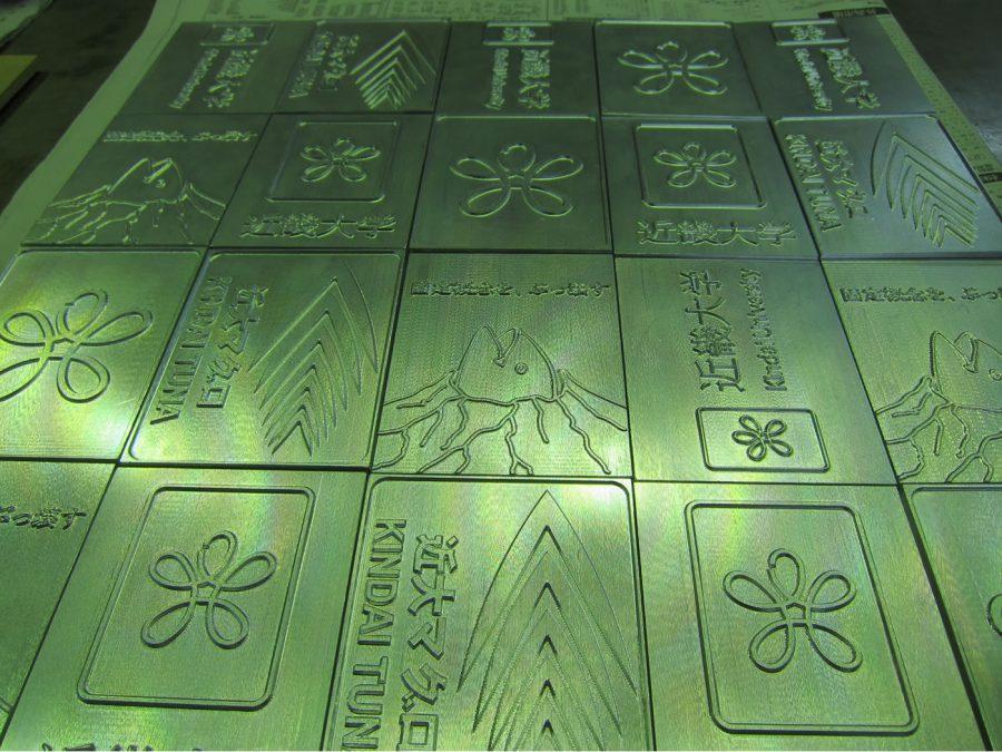近畿大学鋳造実習用教材