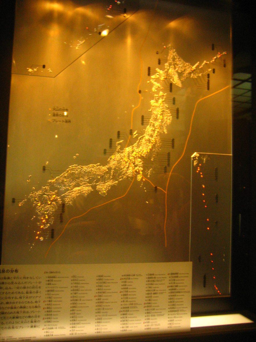 ジュラルミン製日本地図