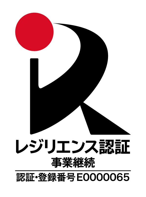2020認証ロゴ